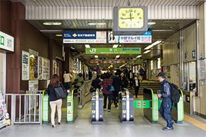 1. 東京メトロ東西線 中野駅 南口